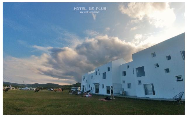 hoteldeplus-71