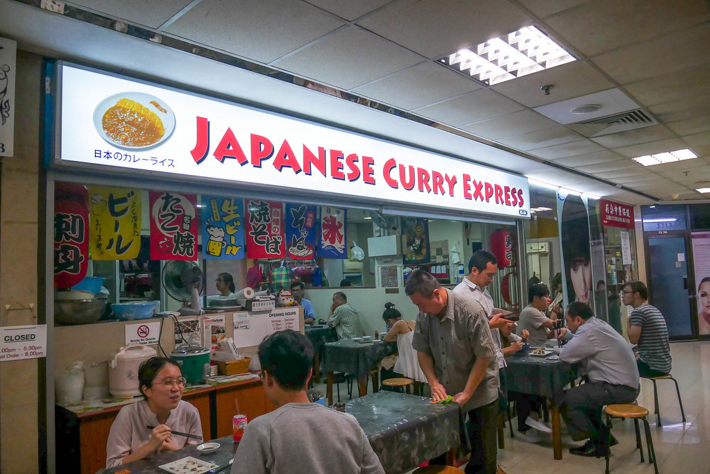 Jap Curry Express_Store
