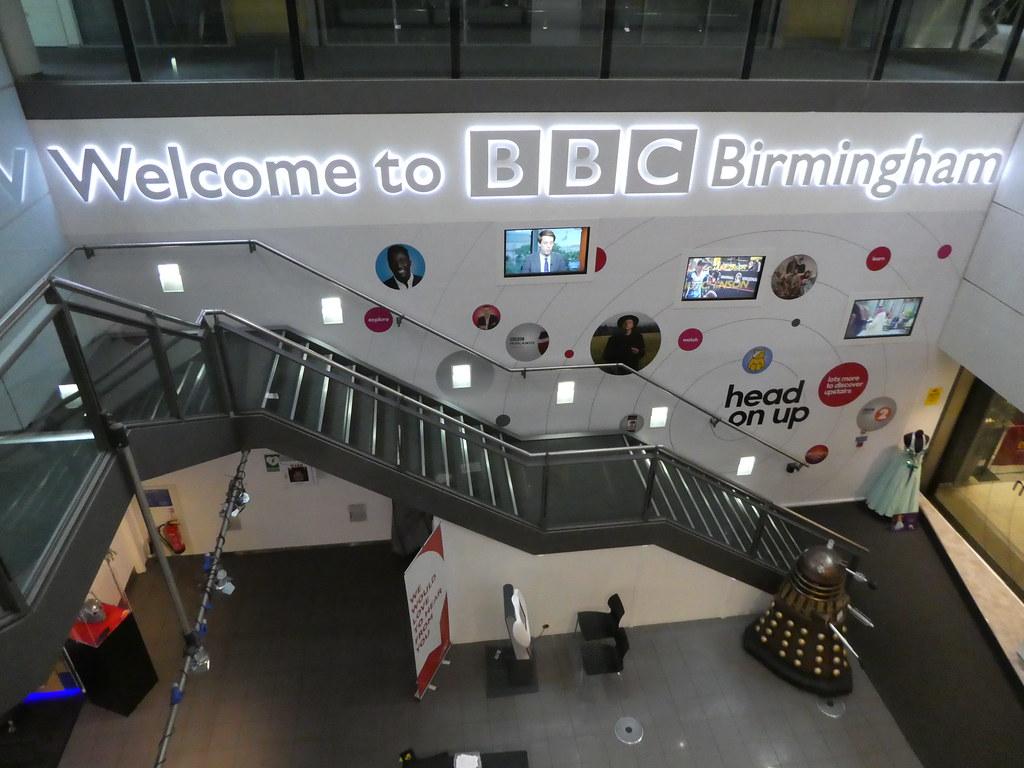 BBC Birmingham Visitor Centre
