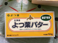 price of butter going up (again) tomorrow...guess I haven't bought butter in awhile(I probably forgot...only 150 grams instead of 200?!)😳 #butter #japan #krazy #バター #値上がり #グラム数減った #ビックリポン