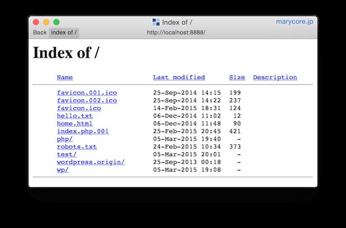 FancyIndexingが有効となったApacheのIndex表示。ファイル更新日やサイズが表示されていてリッチな感じがする