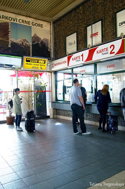 Кассы и информационное окошко на автовокзале Подгорицы