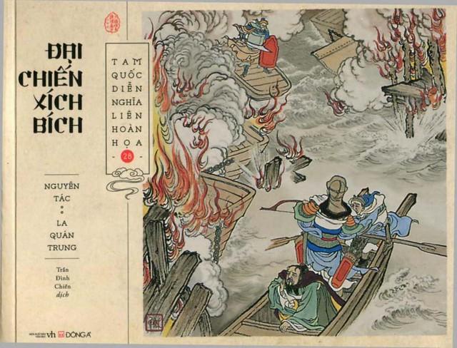 Tam Quốc Diễn Nghĩa Liên Hoàn Họa Tập 28: Đại Chiến Xích Bích - La Quán Trung