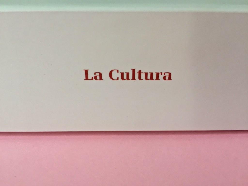 La Cultura, il Saggiatore, Milano 2016. Dorso (part.), 1