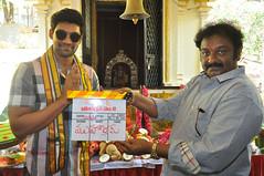 BellamKondaSrinivas, Sriwass Film Muhurtham Stills