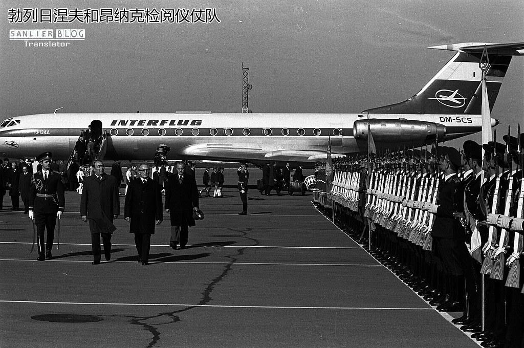1975年埃里希·昂纳克访苏08
