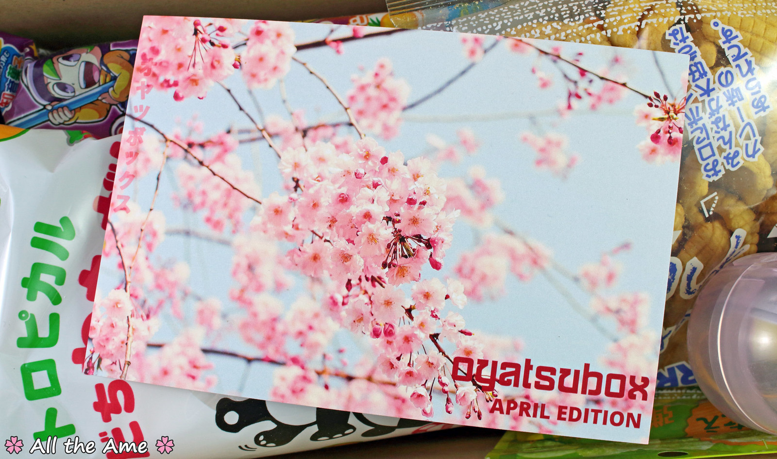 OyatsuBox April 2017