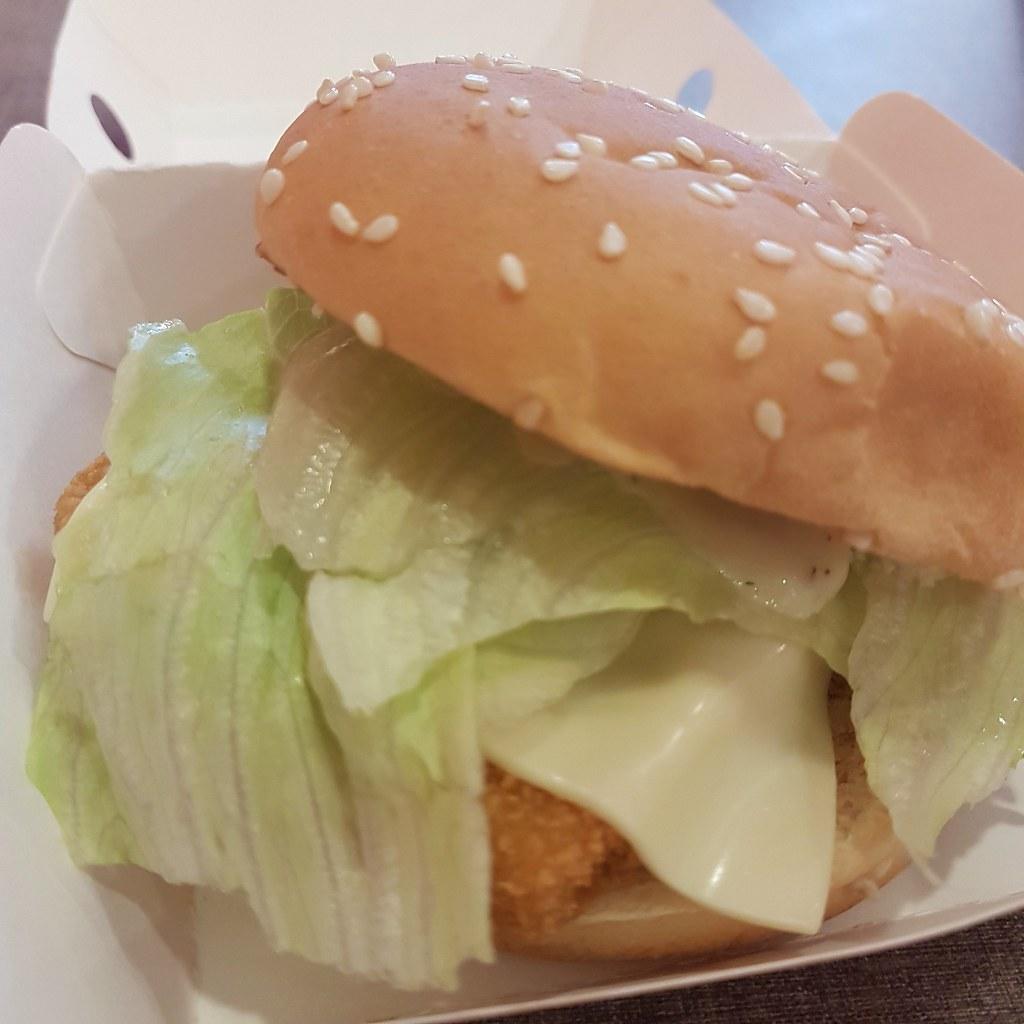 Fish Sandwich $7.95 @ A&W USJ 10