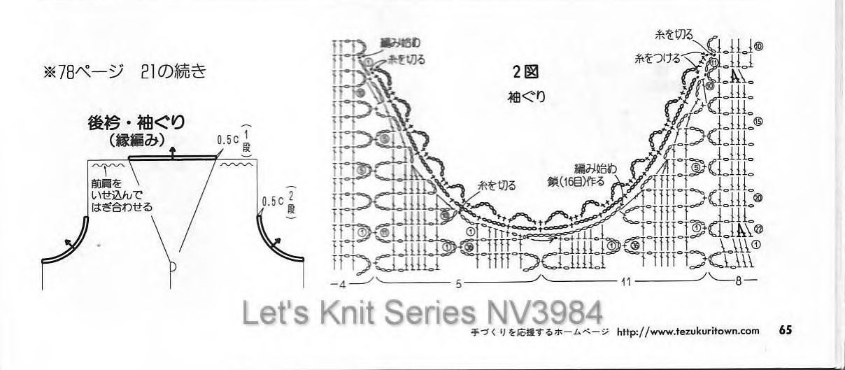 0245_Let's knit series NV3984_027 (3)
