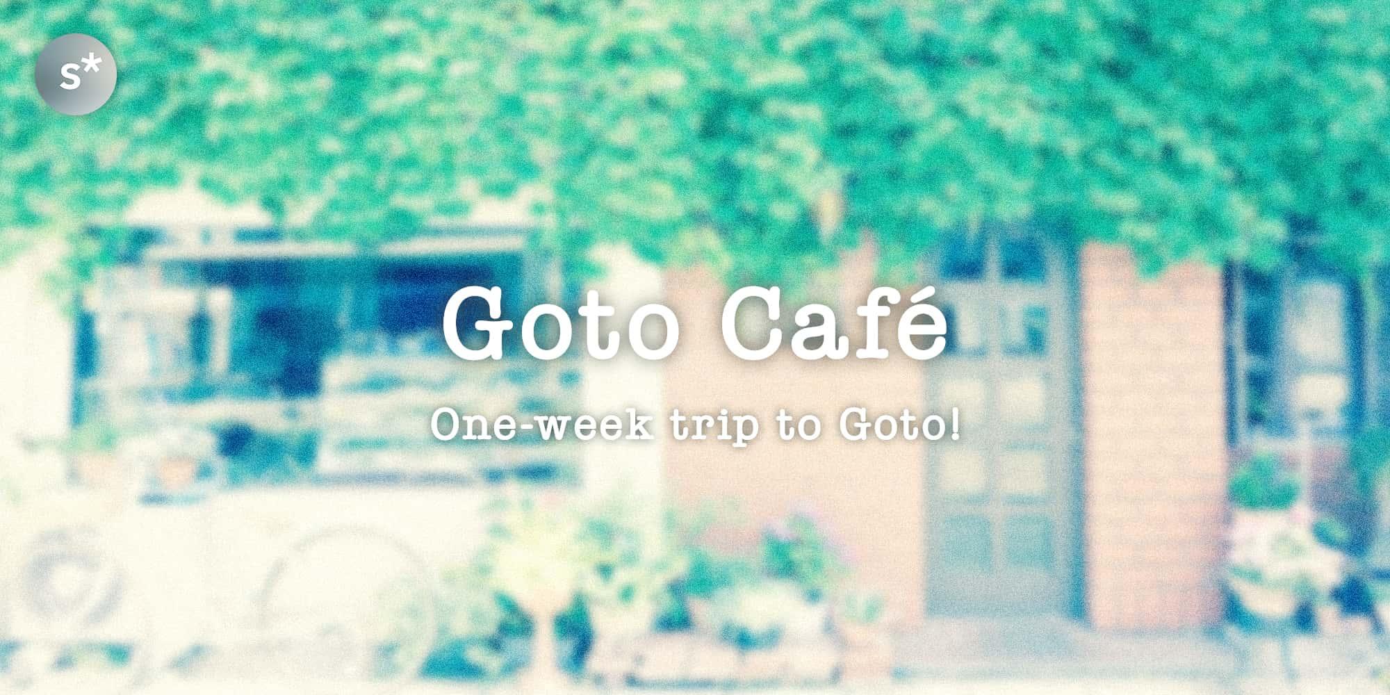 goto-cafe
