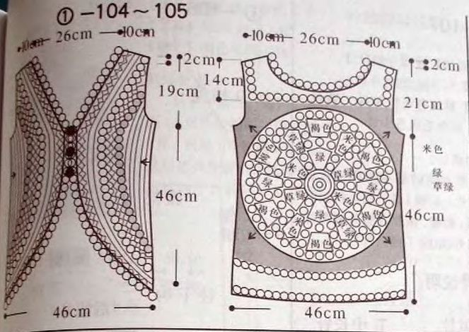 0542_Crochet (3)