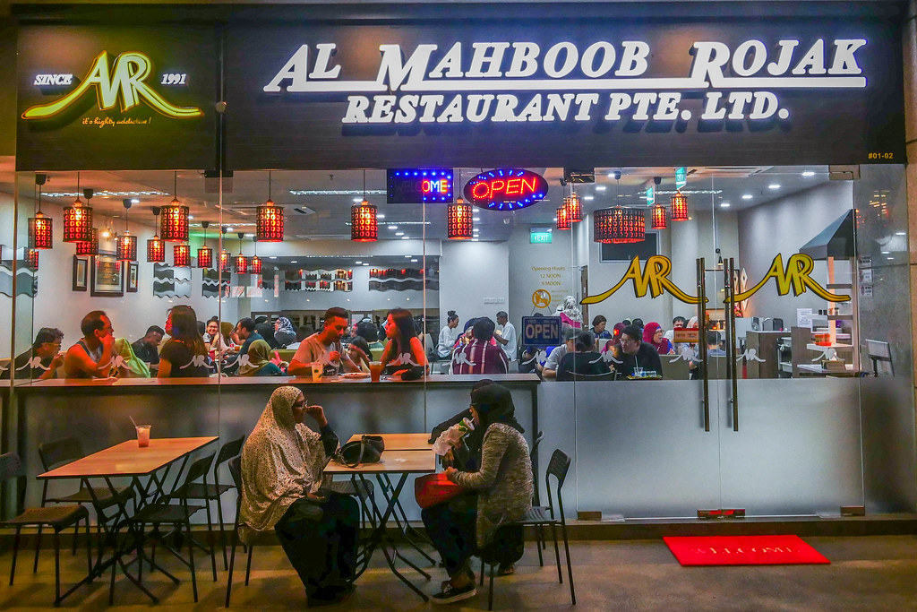 Tampines Eateries: Al Mahboob Rojak Restaurant Pte Ltd
