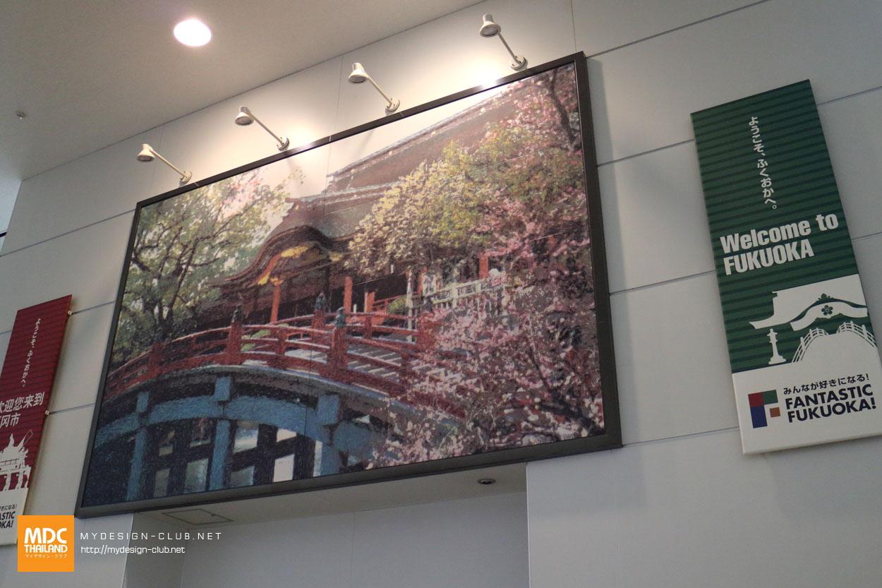 MDC-Japan2017-0038