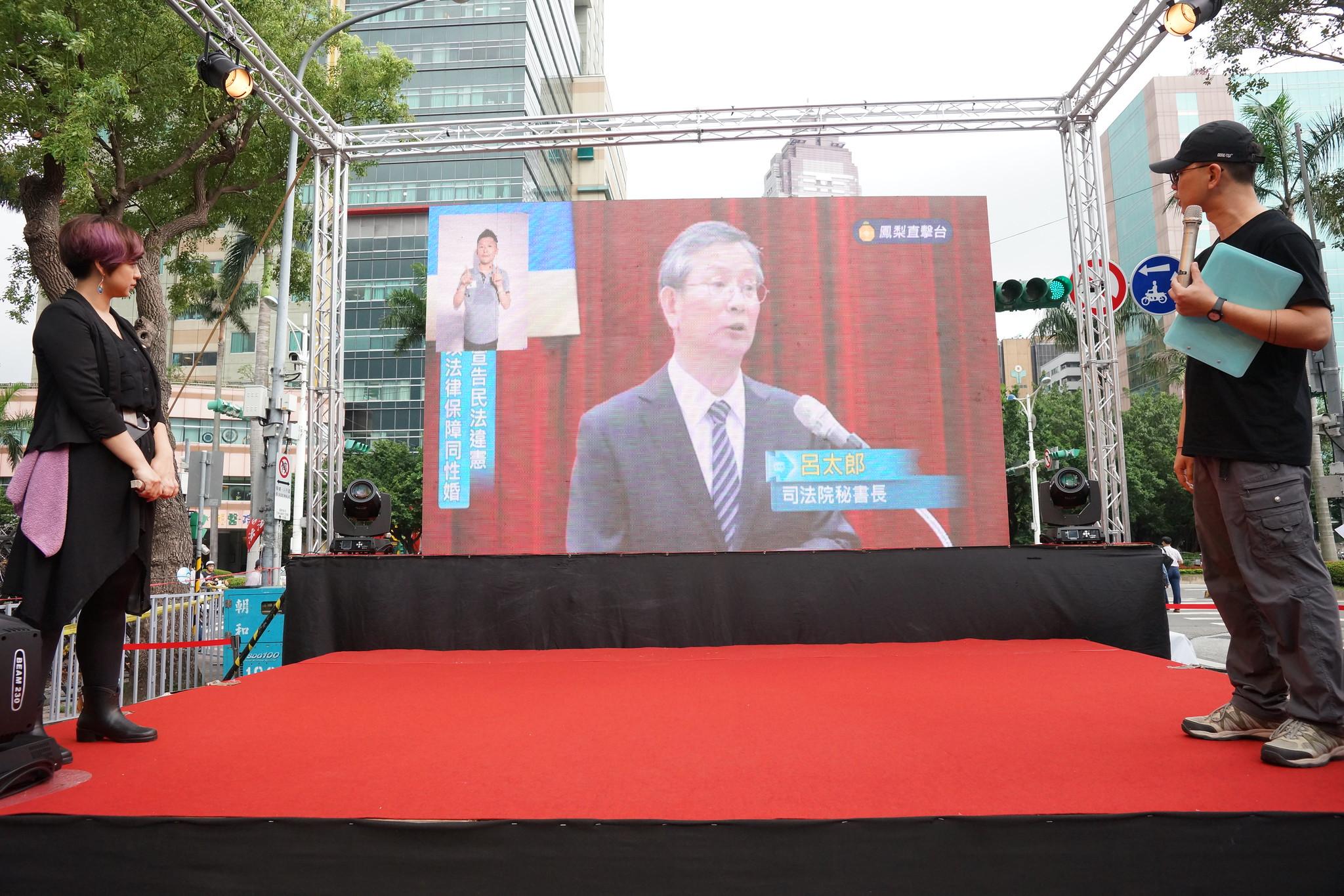 同志團體5月24日在青島東路外直播觀看大法官釋憲結果。(攝影:王顥中)