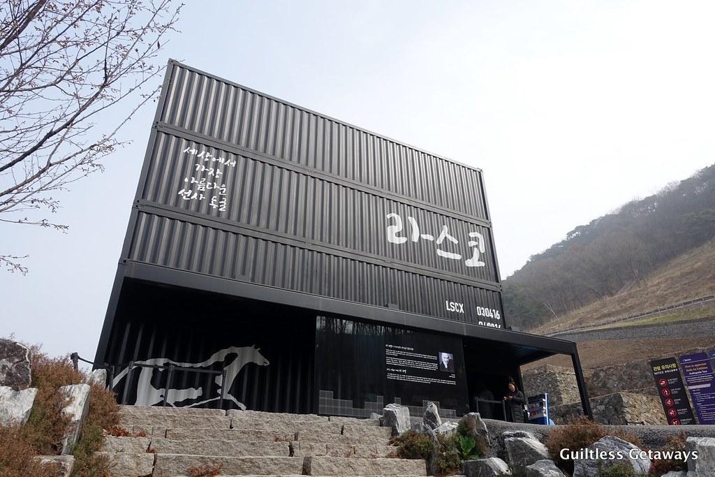 picasso-museum-korea.jpg
