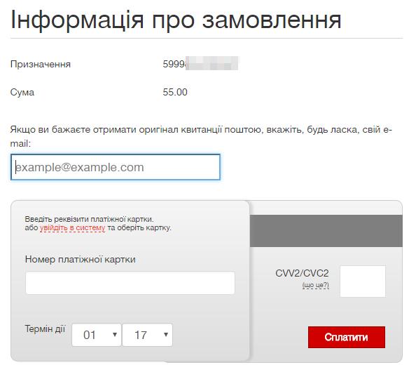 portmone_payment