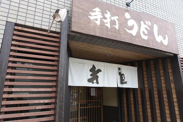 寺屋 3回目_01