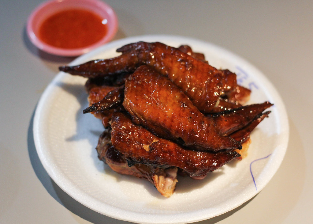 Chomp Chomp Food Centre: Chicken Wings