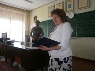 Засідання педагогічної ради від 31.5.2017