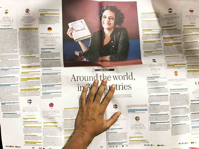 City Notice - Mint Lounge Newspaper on The Delhi Walla's Role in the Cover of Arundhati Roy's Novel 'The Ministry of Utmost Happiness'