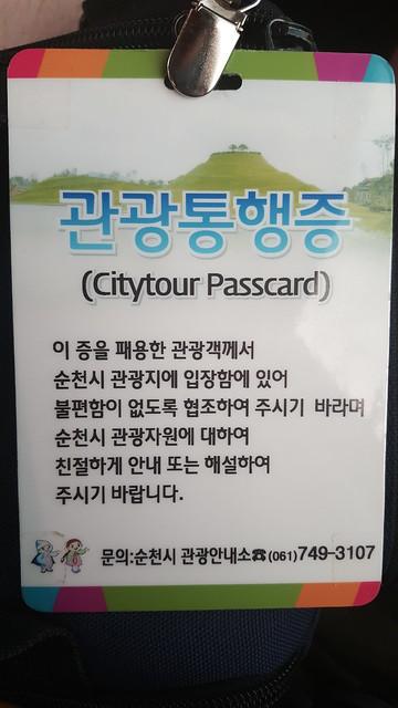 Suncheon City Tour (1)