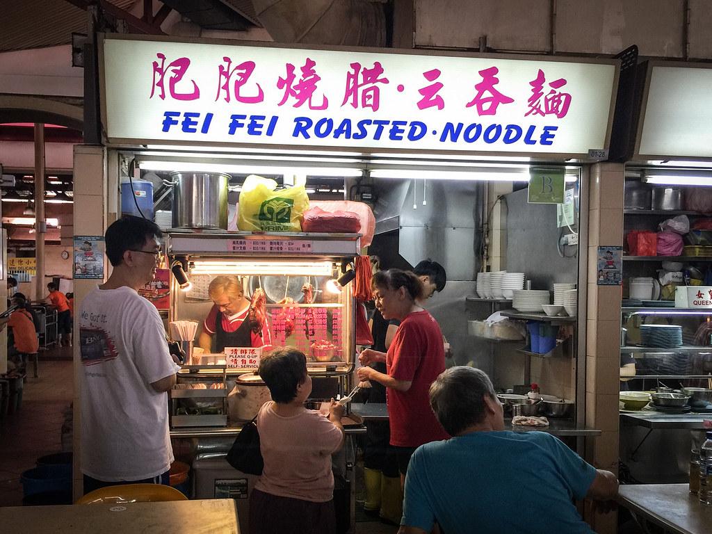 Yuhua Village Market & Food Centre: Fei Fei Roasted Noodle