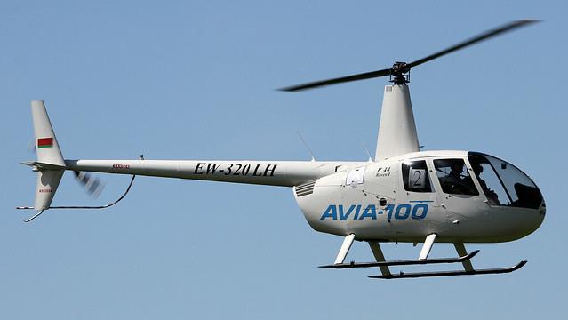 EW-320LH