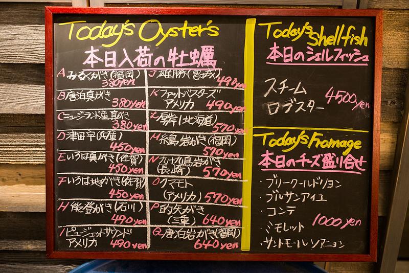 新宿西口オイスターバー-30