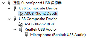 xtion2device