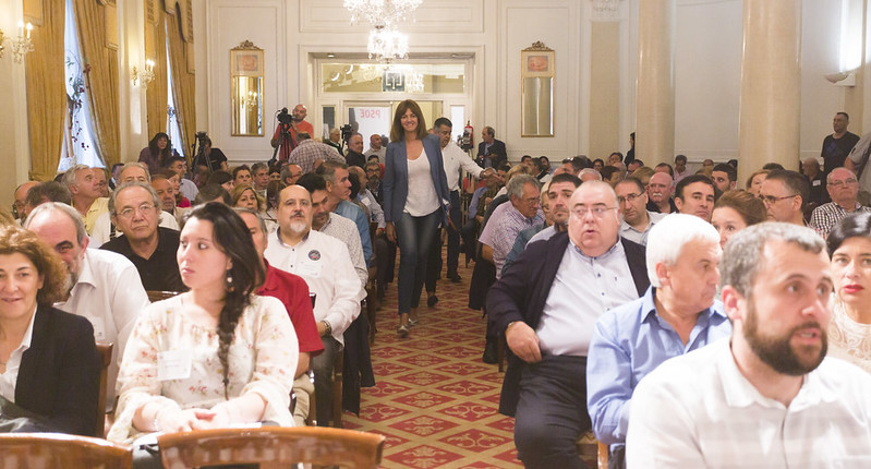 Comité Nacional 2017.06.05