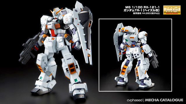 Bandai Hobby Online Shop Exclusive - MG Gundam TR-1 [Hazel Custom]