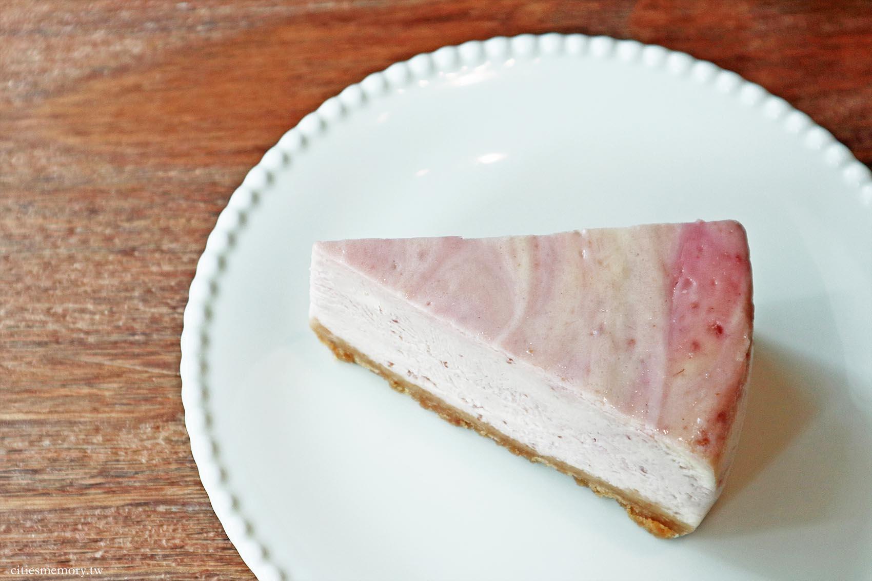 藍白小鎮 起司蛋糕