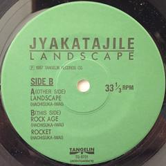 ジャカタジール:LANDSCAPE(LABEL SIDE-B)