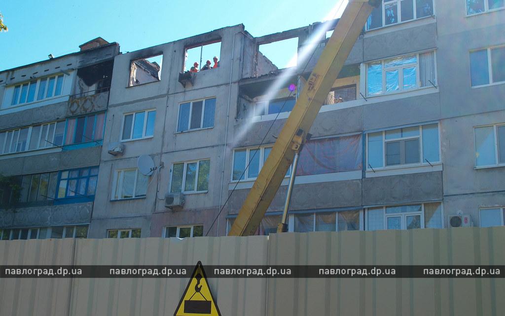 дом взрыв-4