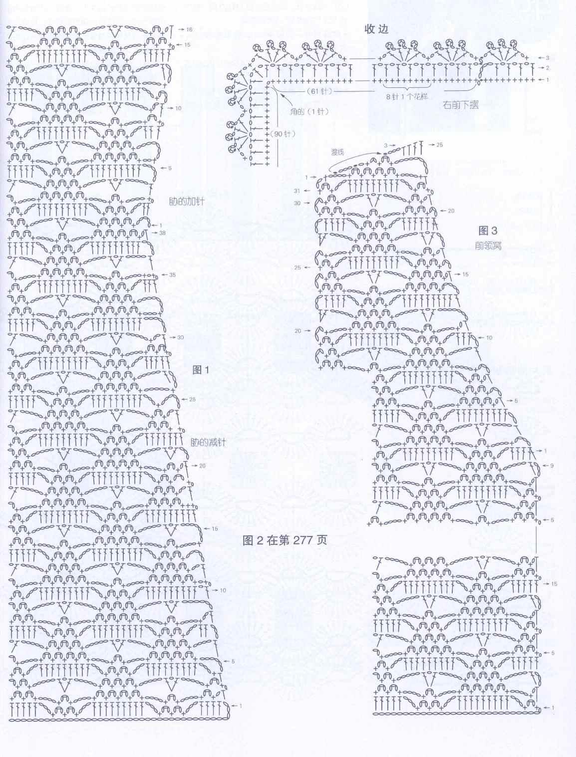 0558_DailyWearFashion (68)