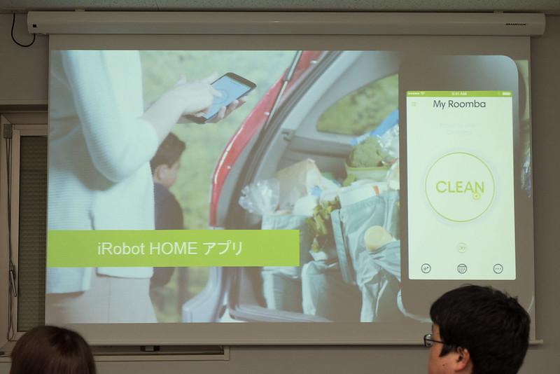 iRobot_Roomba-15