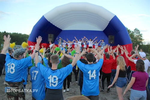Фестиваль молодежи - 2017