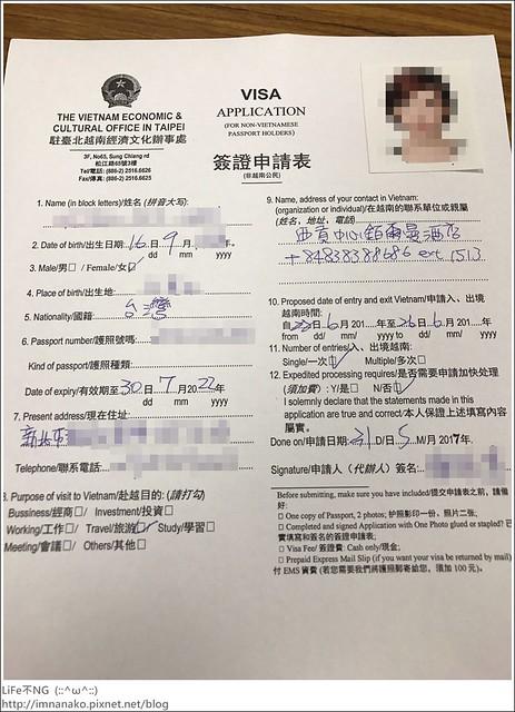 越南visa
