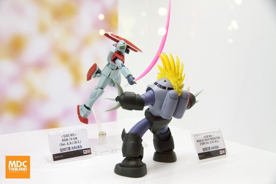 MDC-C3AFA-BKK2017-0042