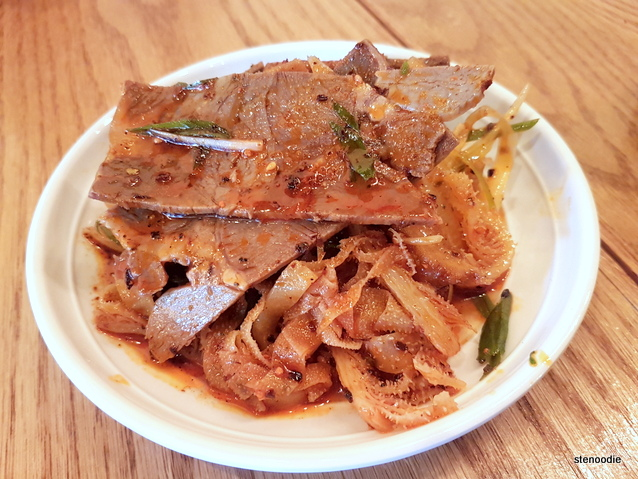 Spicy Tripe and Beef (5.99)