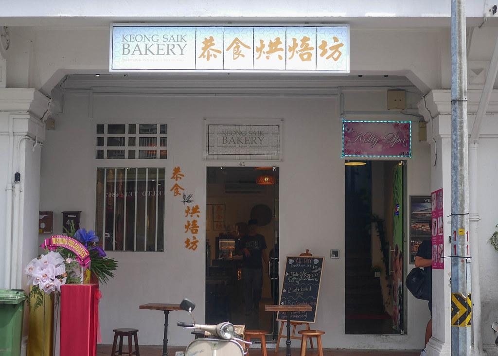 Keong Saik Shop_edited