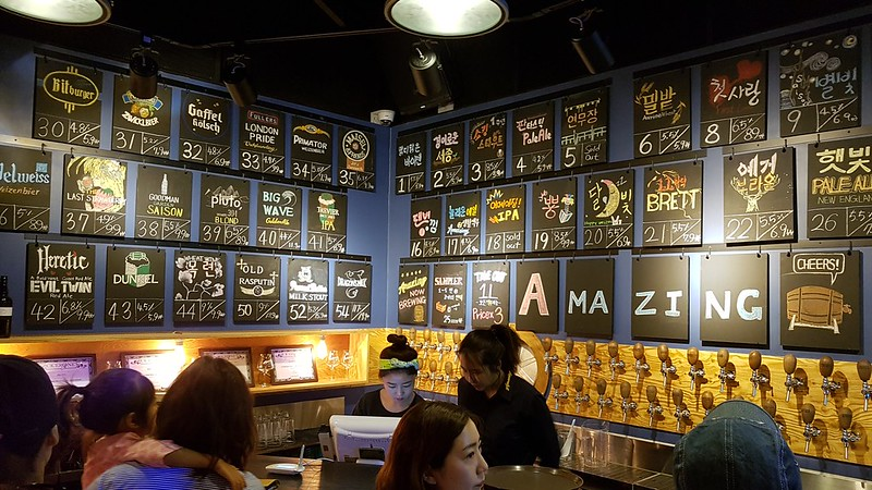 성수동 Amazing Brewing Company