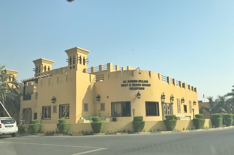 Al Hamra Residence & Village - Ras Al Khaimah