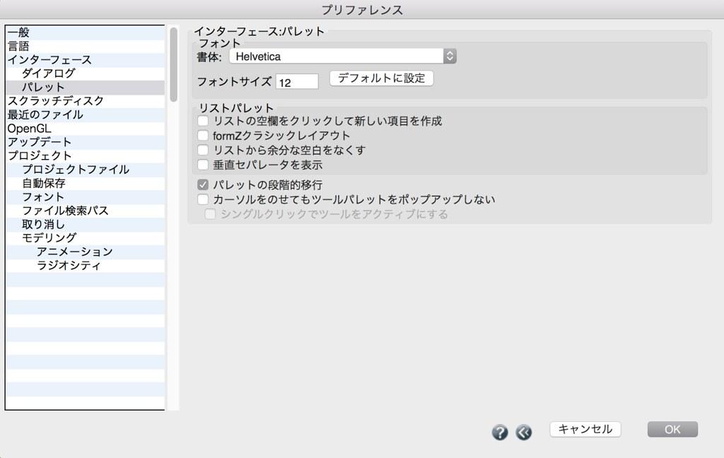 スクリーンショット 2017-06-11 11.33.56