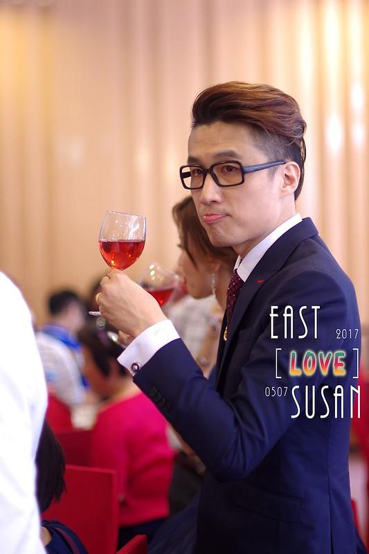 新人 EAST & SUSAN  婚禮