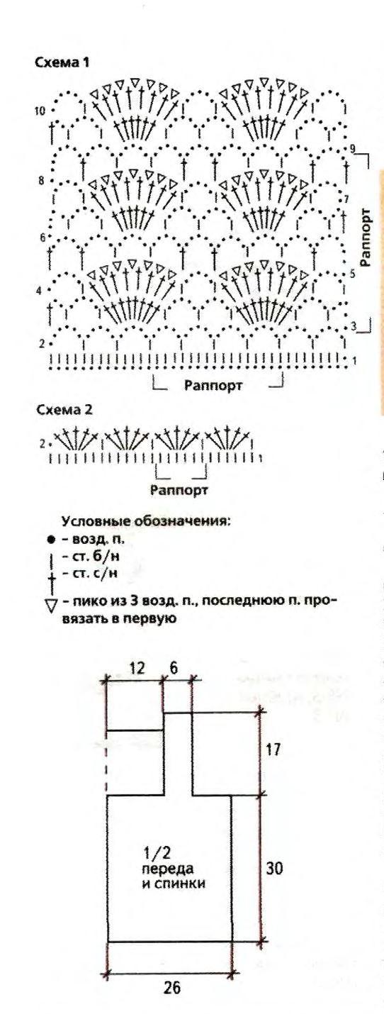 0829_ВМП сп 4 (3)