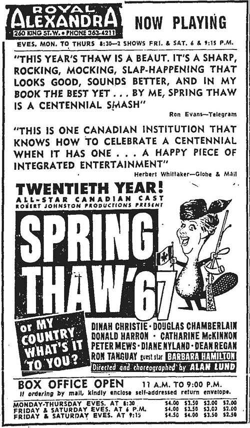 gm 1967-04-01 spring thaw ad