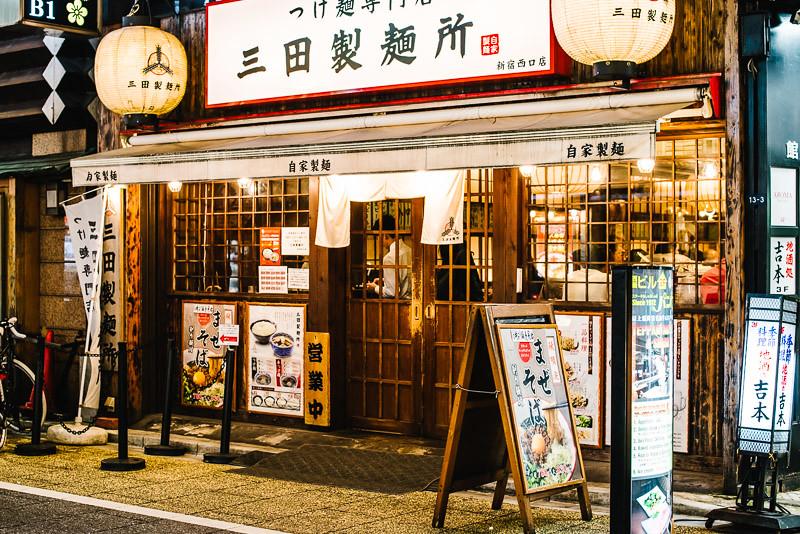 Mita Seimen Jo, Shinjuku