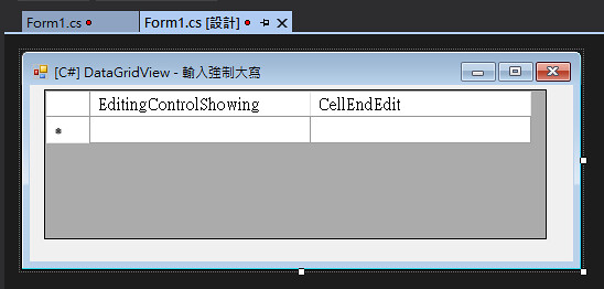 [C#] DataGridView - 輸入強制大寫-1