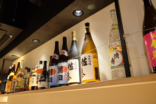 sake shelf